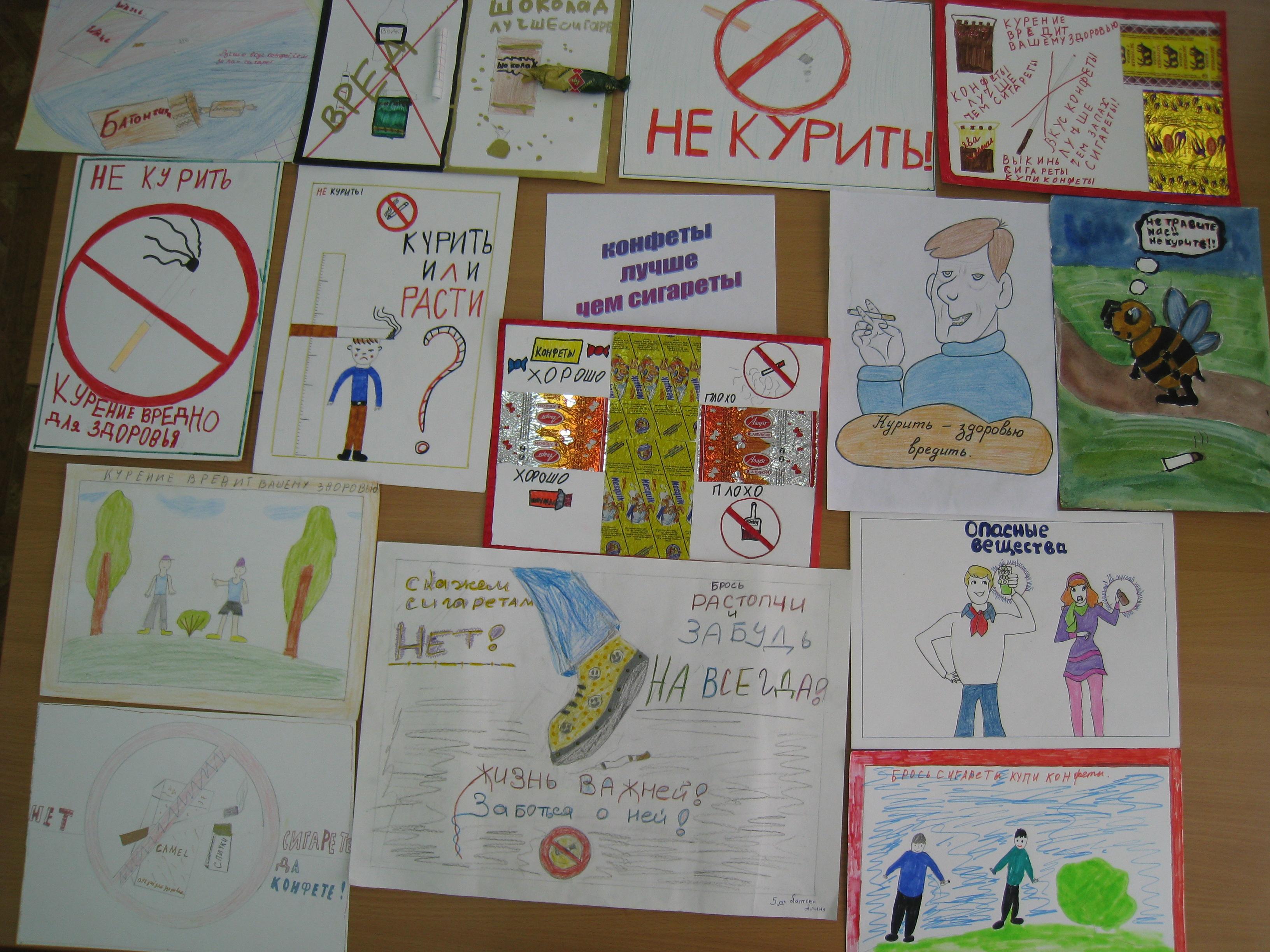 Все рисунки детские со схемой